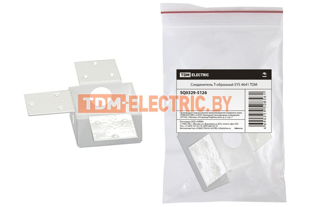 Соединитель Т-образный SYS 4641 TDM SQ0329-5126 TDM Electric