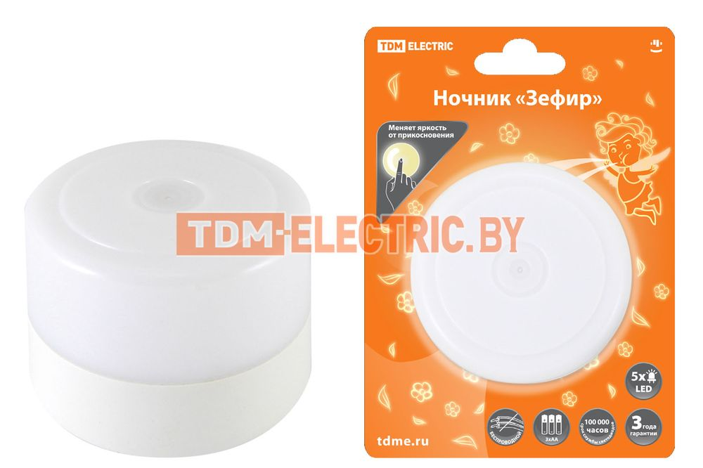 Ночник  Зефир  с диммером, 5LED, 1 Вт, 3хАА, подвес, TDM SQ0357-0122 TDM Electric