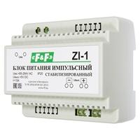 Блок питания ZI-1 импульсный TDM ELECTRIC