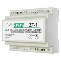 Блок питания ZI-22 импульсный TDM ELECTRIC