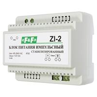 Блок питания ZI-2 импульсный TDM ELECTRIC
