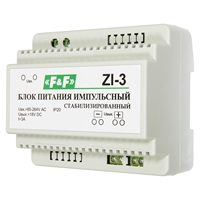 Блок питания ZI-3 импульсный TDM ELECTRIC