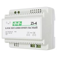 Блок питания ZI-4 импульсный TDM ELECTRIC
