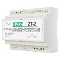 Блок питания ZT-2 трансформаторный с импульсным стабилизатором TDM ELECTRIC