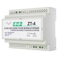 Блок питания ZT-4 трансформаторный с импульсным стабилизатором TDM ELECTRIC