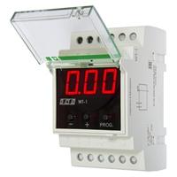 Указатели тока цифровые Евроавтоматика F&F
