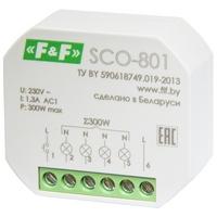 Регуляторы освещенности Евроавтоматика F&F