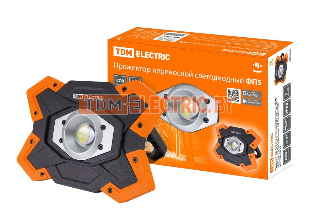 Прожекторы — купить в Москве и России по низкой цене